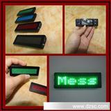 可充电英文胸牌 LED胸卡 LED显示屏 LED名片屏 绿色