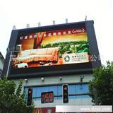 P20室外led全彩屏,P20室外led广告屏,P20室外led广场大屏