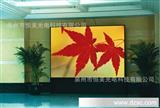 LED显示屏 质优价优 室内P6全彩 三合一 LED彩色显示屏