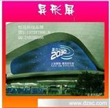 低价江苏LED显示屏,南京LED显示屏,金华LED显示屏,杭州LED屏
