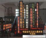 LED舞台字幕屏