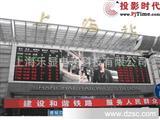 上海LED\LED显示屏\LED屏\户外全彩LED大屏\室外LED显示屏