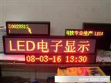 上海LED显示屏生产和租赁