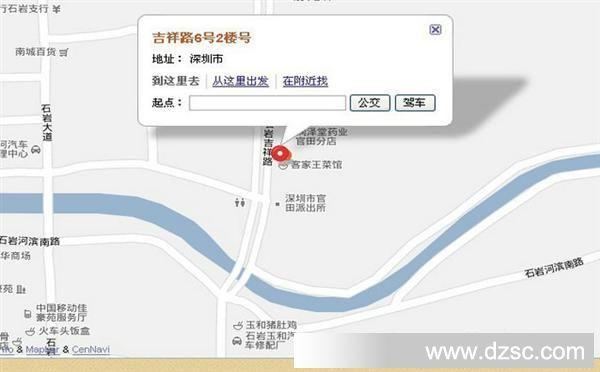 led led显示屏(模组) 单色led显示屏(模组)  深圳市宝安区石岩镇吉祥