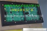 开成兴业科技 LED显示屏 P10户外单红模组 P10户外LED电子显示屏