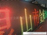 led单双色单元板,单元板模组批发 LED单元板