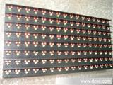 实力厂家led单双色单元板,单元板 模组 批发 P10单元板