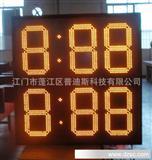 LED时间温度显示屏15寸黄色户外防水铁箱 led温度显示 led钟屏