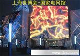 销售LED全彩屏 双色led显示屏 智能电网 led电子显示屏
