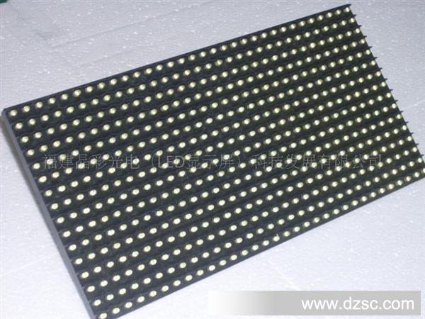 晶彩光电直销led显示屏--半户外p10单接口12机械-led显示屏单元板黄色v光电第八版5--4图片