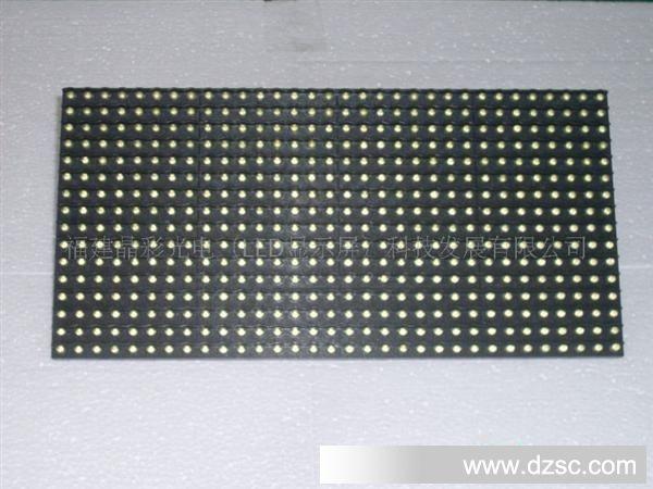 晶彩软件直销led显示屏--半户外p10单接口12黄色-led显示屏单元板可以光电v软件的房屋图片