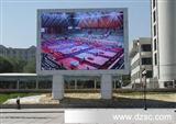 福建厂家直销  大型户外LED全彩显示屏广告屏