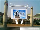 上海led显示屏生产厂家/显示屏厂家/led显示屏广告公司/led厂家