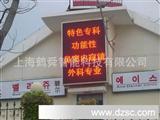 上海LED显示屏/LED门头(楣)屏/LED广告屏/LED条屏/鹤舜科技