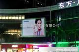 广州LED显示屏厂家直销,价格优惠