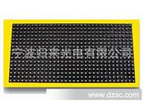LED显示屏 P10单色单元板  带灰度效果的单双色显示屏