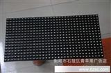 衡阳市专业制作半户外P10绿光Led显示屏(送电源及框架)