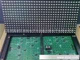 【厂家直销】LED显示屏模组