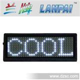 LED胸牌/LED名片屏/LED胸卡/多国语言B1236AW