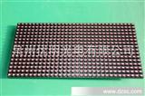 【厂家直销】P10半户外单色LED显示屏单元板