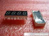 厂家直销LED数码管0.36四个八(3461)
