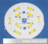 5W球泡灯5630模块 49MM铝基板5630  10珠LED5630模组
