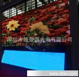 深圳电子舞台LED彩幕屏 led电子显示屏