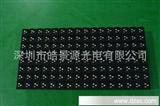 深圳厂家批发P10全彩LED显示屏单元板 p10单元板