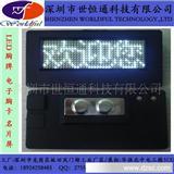 0603贴片灯三字多国语言纯白色LED胸牌 丝印LOGO LED工号牌