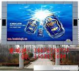 宿迁P4.P5.P6显示屏厂家宿迁P8.P10全彩LED广告牌批发