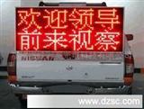 合肥电子屏 苏州led广告模组(图)