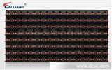 【彩亮】户外P16单色LED模组 LED显示屏 LED电子屏