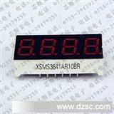 LED数码管/LED七段数码管/LED四位数码管/LED点阵/LED点阵模块