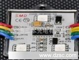 LED全彩铁壳5050贴片模组 方块点控全彩点阵LED模组