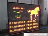 汽车站/LED信息屏/票价/LED广告/户内/双色/LED显示屏/LED/字幕机