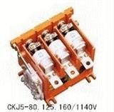 CKJ5-125/1140V真空交流接触器