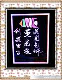 厂家直销LED手写荧光板、手写广告板、七彩展示板、发光POP教材版