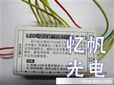 13路 控制器 LED控制器 8311控制器 灯箱控制器 LED灯箱耗材批发