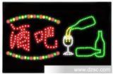 批发LED电子灯箱材料