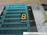 【无锡市方舟科技】一位数码管 红色 共阴 仪器仪表显示