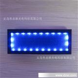 Z5型四字蓝色多国语言LED胸牌 LED名片屏 LED电子胸卡