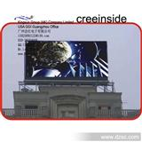 P10户外全彩电子显示屏outdoor LED display screen, LED显示屏