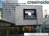 P10室外全彩LED广告牌outdoor LED screen,LED panel,数字幕墙屏