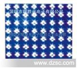 销售北京LED3.75纯绿单色点阵模块