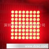 3.0红光点阵模块