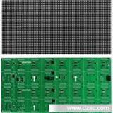 四川室内 单双色LED显示屏F3.75单元板