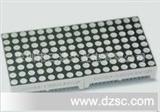 厂家重点推荐LED点阵(欢迎来电咨询) led数码点阵,8*8点阵