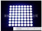 工厂批发F5蓝光8*8共阳LED点阵模块组数码管·点阵模块·数码彩