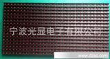 高亮质优p12.5半户外单红色LED显示屏单元板