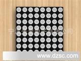 F5室内单色LED显示屏点阵单元板半板 可定做各种非常规尺寸